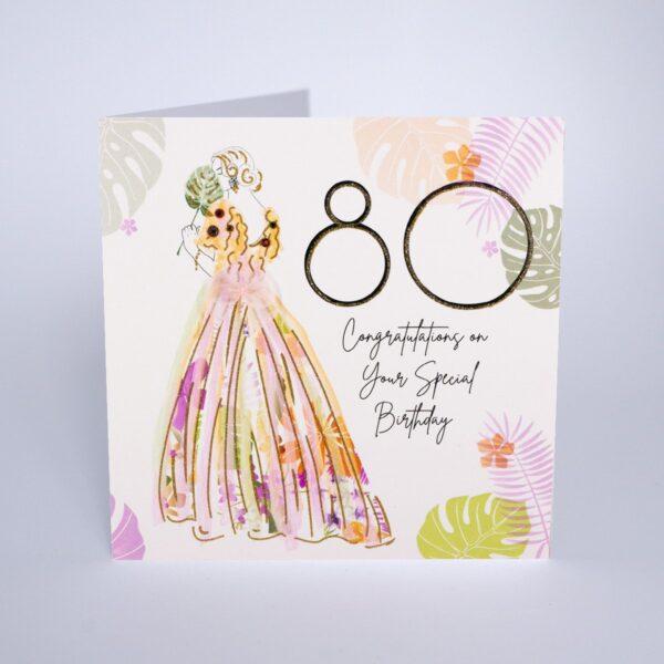 Dream Garden - 80th Birthday Congratulations