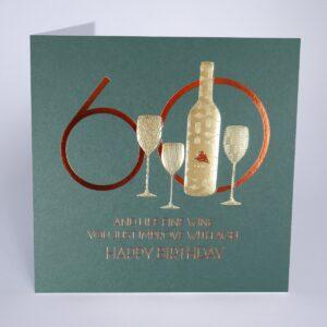 Precious Metals - 60 - Like A Fine Wine